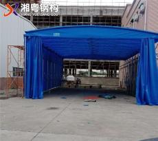 南昌安義定制推拉篷遮陽雨棚活動倉庫棚