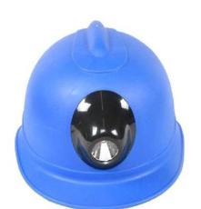 LED夜视帽 矿灯安全帽、矿厂、工地带灯安全帽、防护帽 安全帽