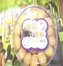 臺灣原裝進口糕點 葡記葡萄小鳳酥 600g