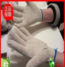 荣盛百货 棉纱手套,防护手套,劳保手套