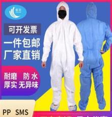 一次性防护服连体防尘防水 养殖场喷漆打农药防疫隔离 工作衣服