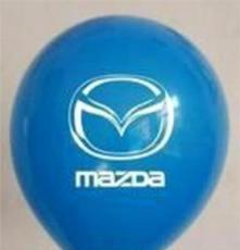 生产销售各种广告气球 婚庆气球 异形气球 质优价廉