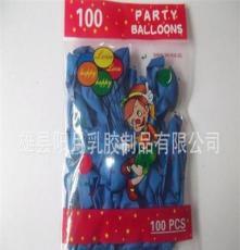 氣球批發 婚慶用品亞光1.2克 藍色乳膠氣球 100只裝
