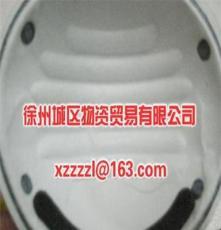 N95标准 杯型活性炭防尘口罩 952C