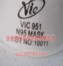 粉尘颗粒防护口罩VIC951