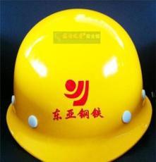 厂家直销苏电之星牌盔式合金钢防砸专利安全帽