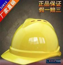 優質安全帽--蘇電之星牌安全帽
