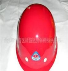 盔式玻璃钢安全帽、安全帽、玻璃钢安全帽、盔式安全帽