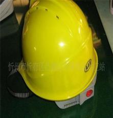 纯料ABS安全帽、人性化设计(上置透气孔)安全帽、安全帽