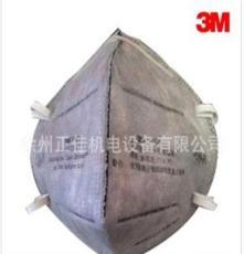 3M9042 折叠式颗粒物防护口罩/有机蒸气异味减除(头带式)