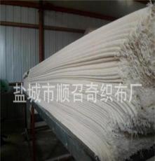 供應紡織 廠家生產 采用優質紗線