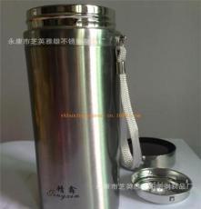 不锈钢杯三件套 不锈钢真空保温杯套装 一家亲子组合杯 长效保温