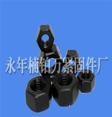 高强螺栓螺母加工商