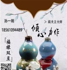 """华通白银发行中国六大名瓷之一""""郑商瓷""""福禄双至"""