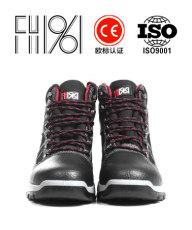 新款飛鶴安全鞋絕緣勞保鞋FH16-0309