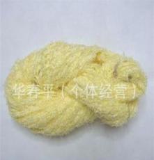 2011新款線 花邊圍巾線 手工編織線 特種紗 花式紗線