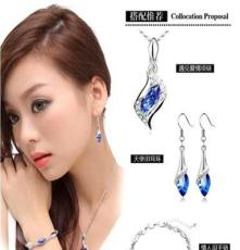 高级水晶耳环 女 韩国时尚 流苏耳环耳坠长款夸张耳饰首饰品
