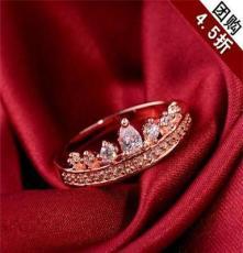 团购 艺达饰品 新款时尚简约优雅皇冠女式戒指手饰批发