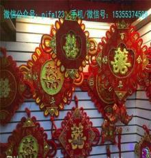 南平市新春挂饰春节礼品农家乐饭店对联