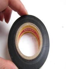 义乌小商品二元批发 电工胶带 绝缘胶带胶布