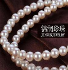 錦潤珍珠 純天然淡水珍珠正圓6-7珍珠項鏈批發混批外貿正品項飾