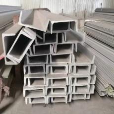 工业用不锈钢槽钢 304槽钢 批发价格