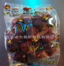 源产地直供 天思丽纯天然若羌二级灰枣900克 维吾尔自家红枣 包邮
