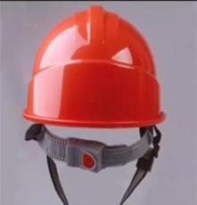 江蘇鎮江雙利牌安全帽 安全帽廠家 安全帽批發