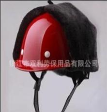 出售安全帽 双利牌安全帽 防寒安全帽 镇江双利劳保用品 头盔厂