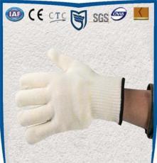 (厂家生产)供应订做芳纶1313双层隔热手套
