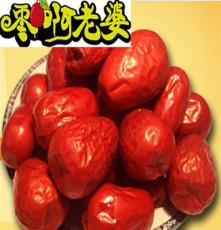 枣啊老婆 果园直供!新疆和田玉枣四级新疆特产零食大红枣
