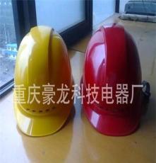 生产各种高档ABS或玻璃钢安全帽(图)
