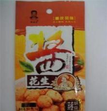 重慶特產 休閑食品 炒貨 開胃豆 開味豆 麻辣花生 醬花生50g