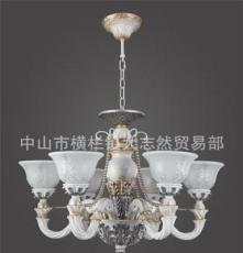 德瑞斯 热卖新款 欧式田园唯美 精雕细琢水钻树脂 6头吊灯