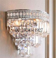 供应厂家直销经典现代家居水晶壁灯 床头卧室客厅水晶壁灯