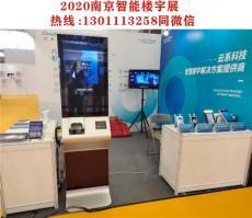 2019贵州安防展会