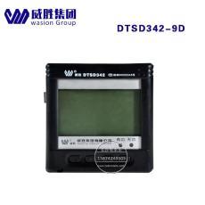 威勝DTSD342-9D三相四線配電監測智能電表