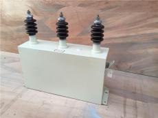 高压电容器BAM12-120-1W