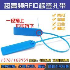 電子塑料扎帶超高頻芯片標簽資產管理RFID