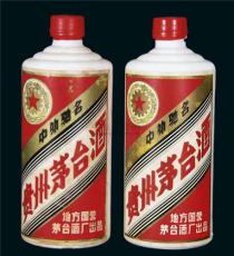 海鹽回收豬年茅臺-附近回收價格貴