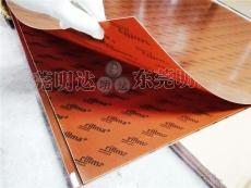 rillma底模板 德國樹脂纖維底模板