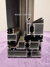 鋁合金門窗型材 新紹鋁材