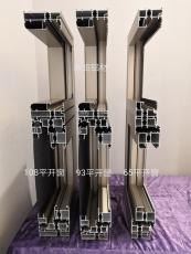 鋁合金平開窗型材批發市場 新紹鋁材