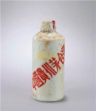 中山回收茅臺 飛天茅臺回收價格多少錢一瓶