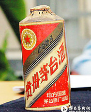 中山回收路易十三价格 上门回收洋酒商家