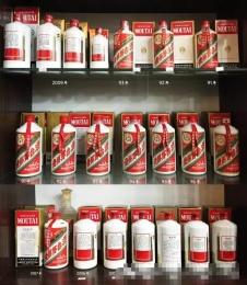 潍坊成都军区茅台酒回收价格多少钱求时报价