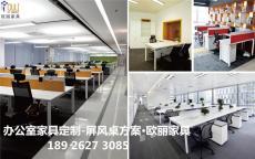 各种办公家具定做班台班椅前台定做会议桌椅
