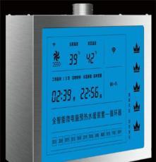 家用热水循环系统产品型号