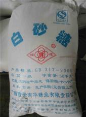 蝶花甘蔗白砂糖批发商100斤 饮料用天津糖