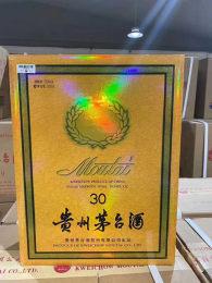 上海崇明区回收名烟名酒/名烟名酒回收